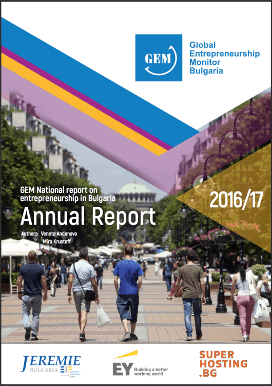 GEM-Bulgaria-annual-report-2016-17-EN-cover1